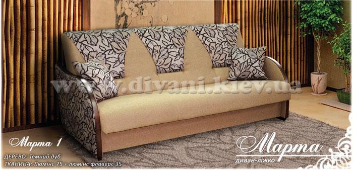 Марта - мебельная фабрика Рата. Фото №6. | Диваны для нирваны