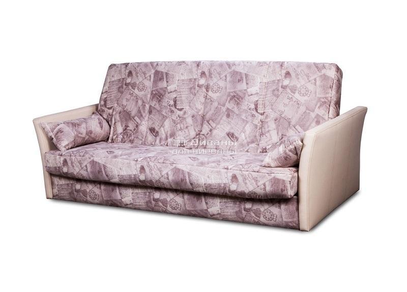 Джой із підлокітниками - мебельная фабрика Novelty. Фото №1. | Диваны для нирваны